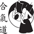 Aïkido Club de Cessy